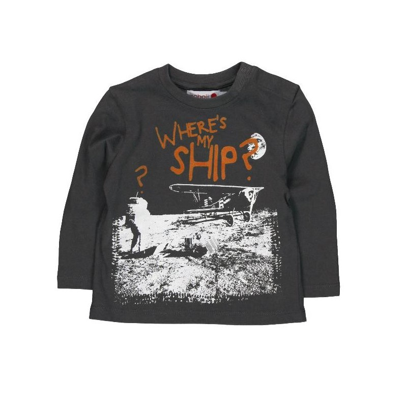 Boboli- Winter Knit T-shirt