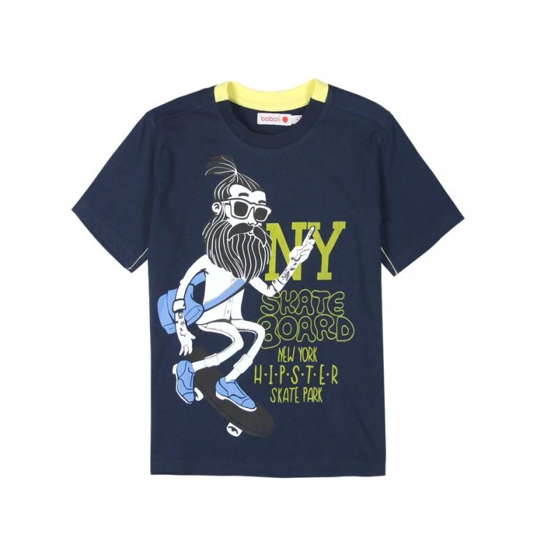 Boboli - Knit T - shirt